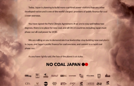 FT Ad No Coal Japan.jpg